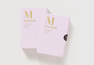 【定期便 / 毎月2箱セット】M natural ひとくち酵素(60包入)熟成酵素 栄養素たっぷり 毎日の健康に毎日のキレイに 厳選素材 ビューティーフード研究家 室谷真由美 日本ヴィーガン協会認証