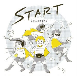 1st Mini Album 「START」