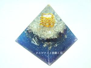 ピラミッド クリスタルブルー