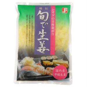 旬で生姜‐500g