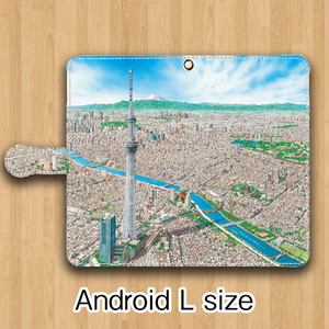 【受注生産】パノラマ浅草 Android用 Lサイズ 手帳型ケース