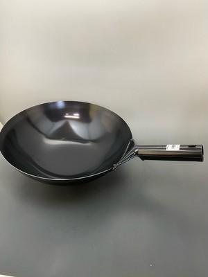 鉄製北京鍋 30cm