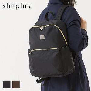 simplus リュックサック バッグ レディース SP-TLR01  2カラー【ブラック】【ブラウン】