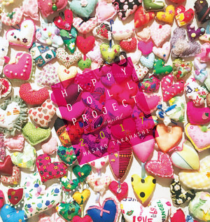 Happy Doll Project Yearly Book2017