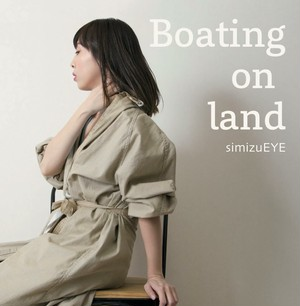 Boating On Land [ simizuEYE ]
