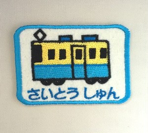 かわいい電車