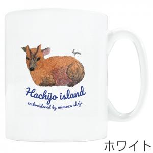 [Hachijo island] キョン マグカップ