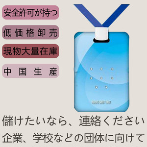 ウイルスシャットアウト 空間除菌カード 二酸化塩素配合 ウイルス対策 3個セット 首掛けタイプ ネックストラップ付属 二酸化塩素配合 ウイルス除去 ウイルス対策 送料無料 開封後約60日