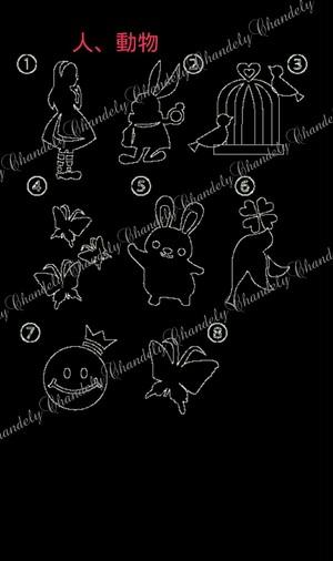ステンシルシート12デザインセット☆動物など(ボディージュエリー、エアーブラシ)12枚セット
