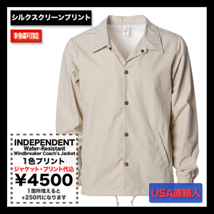 INDEPENDENT  Water-Resistant Windbreaker Coach's Jacket (品番 EXP99CNB)