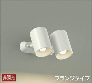 ランプ交換が高天井で大変になりそうなときに・・・スポットライトの壁付は?