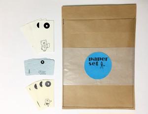 BB paperbag / tag SET _ 1