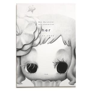 鉛筆画集「her」