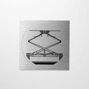ステッカー|集電装置 / パンタグラフ ( Silver )