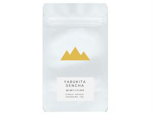 屋久島やぶきた煎茶