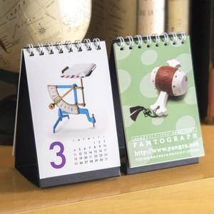 カレンダー2018【PANGRA mini カレンダー】