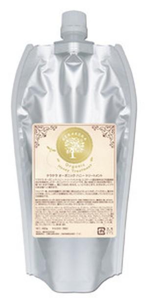 オーガニックハニートリートメント  Organic Honey Treatment  [480g] 詰替え用