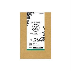 【京茶珈琲】煎(せん)オーガニック/袋/粉/180g(1AA140003)