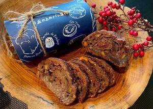 【セット】チョコーレンとカフェブランコさんのオリジナルドリップパック2個付き