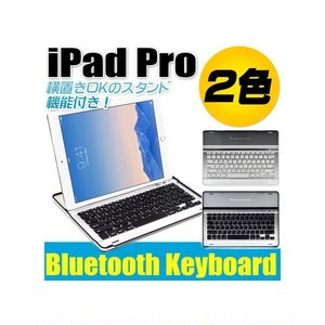 iPad Pro キーボード BluetoothC01772-C-BLK