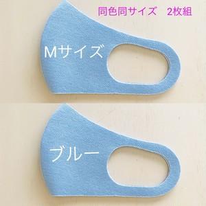 ピアレスガード【 Mサイズ / ブルー】日本製 二枚組 洗える 抗ウイルス加工マスク