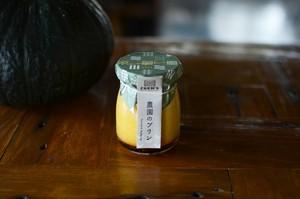 農園のプリン アソート6個セット <プレーン/かぼちゃ>