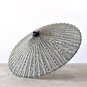 傘日和 蛇の目傘 矢羽×黒カーキ
