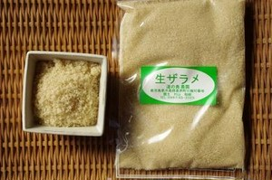 鹿児島県・喜界島の粗製糖 500g