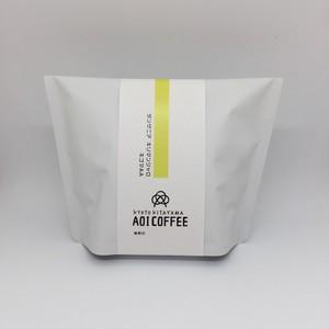タンザニア キリマンジャロ キゴマAA 100g コーヒー豆or粉