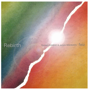 Rebirth/feiz (CD)