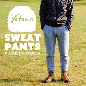 Yetina sweat pants