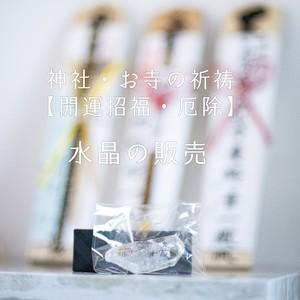 【御祈祷(開運招福・厄除)C】オルゴナイト用大きめ水晶(さざれシトリンプレゼント)
