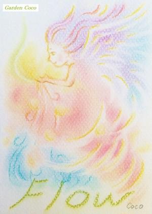 """天使からのメッセージ No.7 """"Flow/ 流れ"""" ※販売済作品は¥99表記となります"""