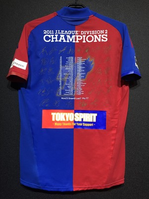 【2011】 / FC東京(H)/ Condition:A- / Size:L(日本規格) / J2優勝記念モデル / オーセンティック