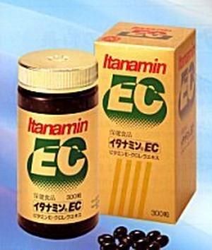 イタナミンEC 300粒 ブルガリスチクゴ株高濃度エキスCVE+天然ビタミンE 【送料無料】