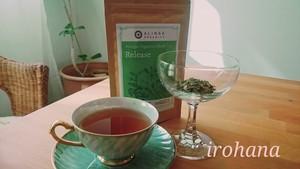 Alinga Organics オーガニックハーブティー(ホリスティカルハーブテント®ハーブティー)