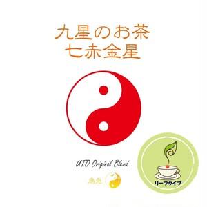 九星のお茶 七赤金星(リーフタイプ)