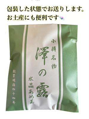 限定10名 送料無料 お得な定期便【松】袋100g 30個 おまけ小包装袋100g 2個