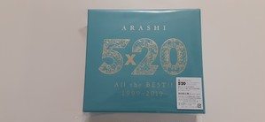 ARASHI 5×20 All the BEST!! 1999-2019 初回限定盤2 【CD】