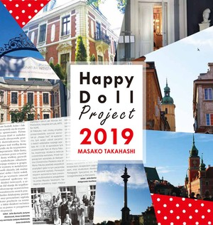 Happy Doll Project Yearly Book 2019