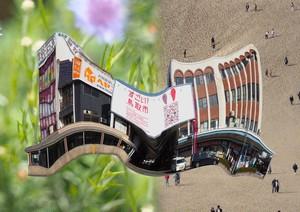 糸崎公朗『すごい!鳥取市の家』A4size