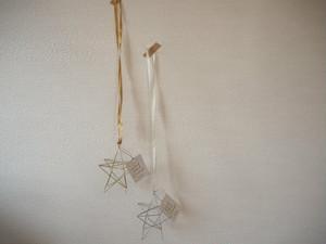 WIRE ornament roll star