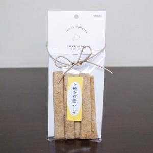 amado【マクロビクッキー】北海道産6種の有機ハーブ/100%植物性