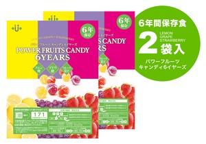 パワーフルーツキャンディ<2袋入>