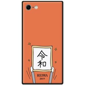 iPhoneケース ガラス NEMO(令和04 オレンジ)