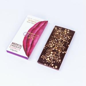 【メディカルチョコレート】高カカオポリフェノールRawTablet