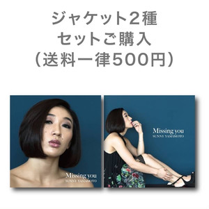 "1st Single ""Missing you"" 2ジャケットセット"
