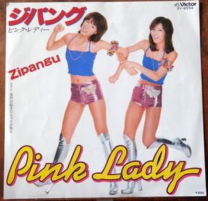 '79【EP】ピンク・レディー - ジパング