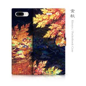 金秋 - 和風 手帳型iPhoneケース