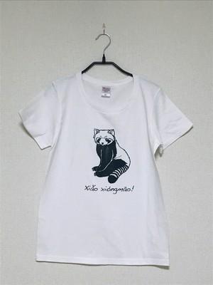 レッサーパンダのTシャツ